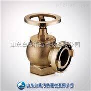 消防器材公司批发全铜室内消火栓