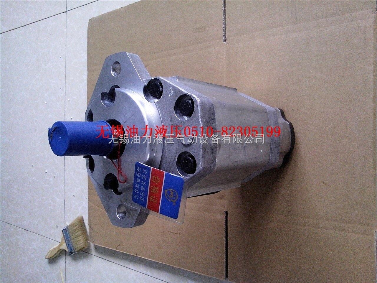 长源双联泵CBQT-F532/F410-AFPR