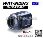 超低照度黑白工业摄像机