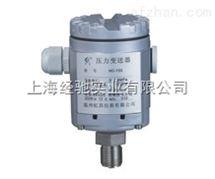 陶瓷电容压力变送器HC133A