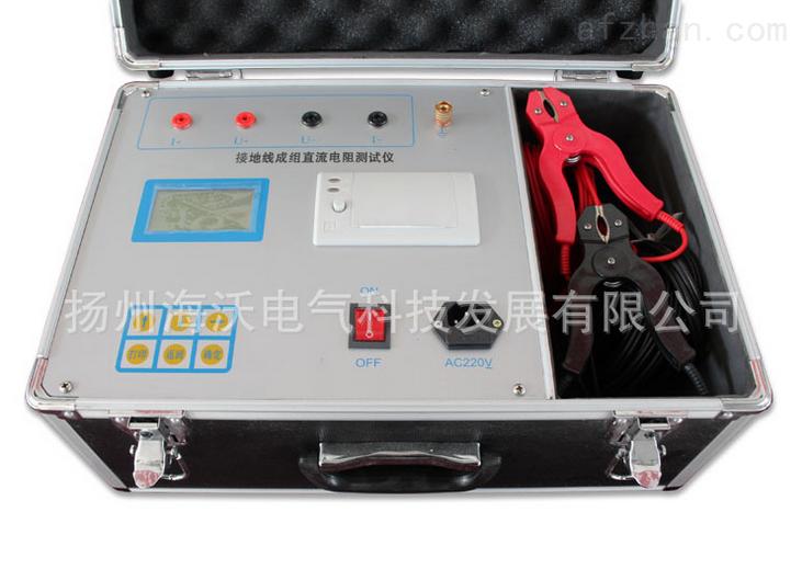 HV-3510接地线成组直流电阻测试仪