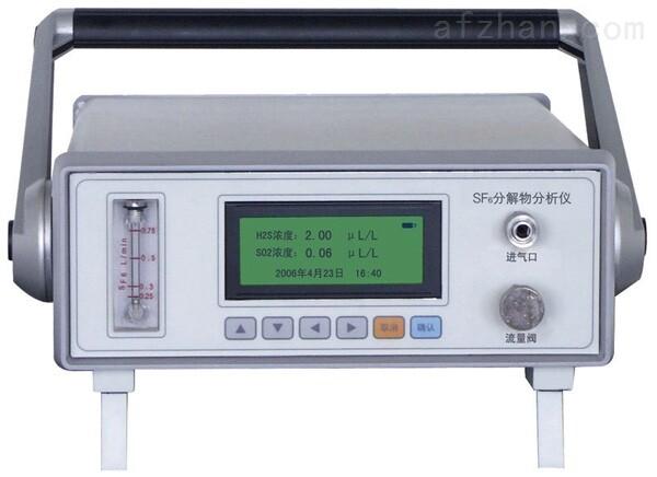 HV-PF型SF6分解物分析仪