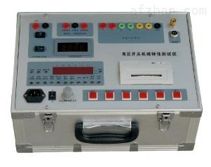 HV-3601高压开关机械特性测试仪
