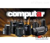 Computar镜头Computar镜头代理 Computar监控镜头 Computar工业镜头