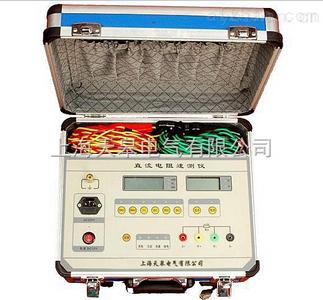 zz-2a变压器直流电阻测试仪
