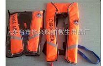 供应儿童围巾式气胀救生衣 儿童手自一体充气式救生衣