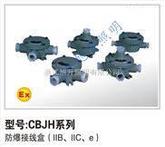 供应防爆电机接线盒放心产品,质量好,价格低