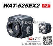 正品WATEC工业摄像机