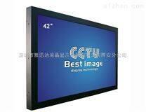 LG屏液晶监视器