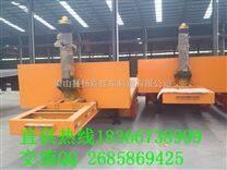 四川省乐山市48英尺骨架式平板自卸后翻运输半挂车主要结构