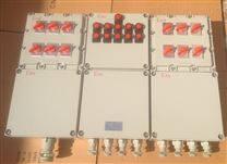 山东BXQ防爆起动箱 动力(电磁)起动箱