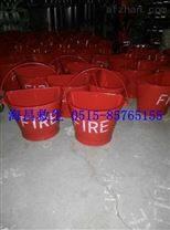 消防桶 灭火消防桶