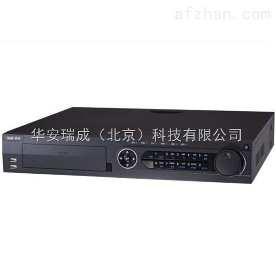海康威视8路720P同轴硬盘录像机
