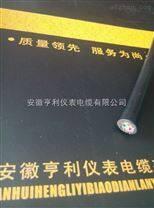 电缆电压ZRYFFPRP高温屏蔽电缆