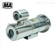 KBA127-KBA127礦用防爆攝像機MA防爆監控網絡高清200萬紅外隔爆攝像機攝像儀