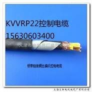 山西 KVVRP2-22控制电缆 37芯0.75平方 37芯0.5平方