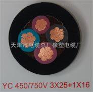 yc橡皮软电缆yc电缆型号规格