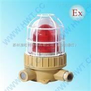 防爆声光报警器,LED5W防爆报警器,100分贝声光防爆报警器