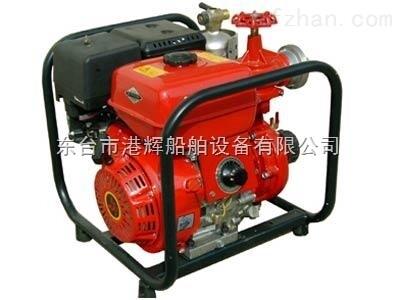 手抬式机动消防泵 机动消防泵