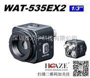 低照度摄像机 WATEC工业摄像机