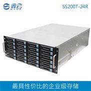 鑫云 24盘位 磁盘阵列存储 IPSAN NAS ISCSI 高性能 IP网络存储