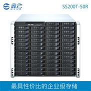 鑫云 50盘位 磁盘阵列存储 IPSAN NAS ISCSI 高性能 IP网络存储