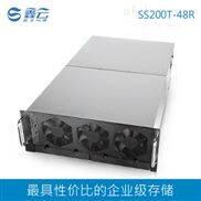 鑫云 48盘位 磁盘阵列存储 IPSAN NAS ISCSI 高性能 IP网络存储