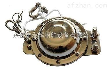 救生设备:静水压力释放器