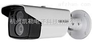 海康威视宽动态摄像机DS-2CC12A7P-AVFIT3