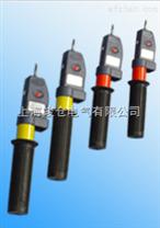 GDY声光型高压验电器