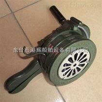消防器材:手摇警报器 手摇警报器厂价直销