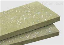 外墻巖棉板多少錢一平米