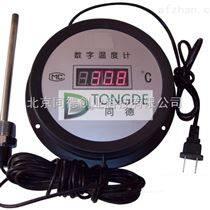 数字温度计DTM280