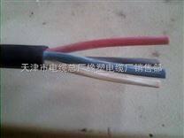矿用轻型橡皮线 MYQ橡皮电缆报价