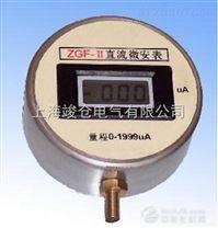 上海直流高压毫安表