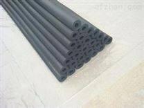 橡塑保温管*橡塑管基本价格