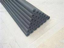 橡塑海绵管供应商