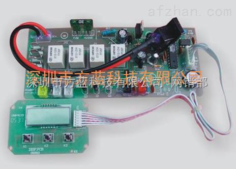 车载冰箱控制板生产-供求商机-深圳市方蓝科技有限-网