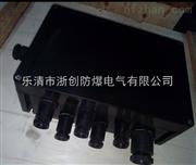 FJX51-GFJX-24/36/48防水防尘防腐接线箱