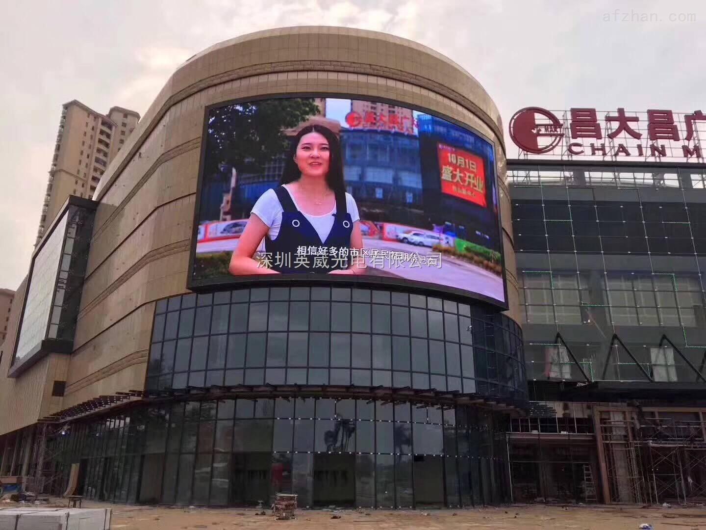 P10户外广场LED大屏幕宣传生活美