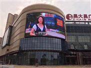 P10户外广场全彩LED大屏幕