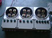 乌鲁木齐Exd IIC T4防爆照明动力配电箱报价