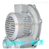 原装台湾达纲鼓风机-DG-200-16W