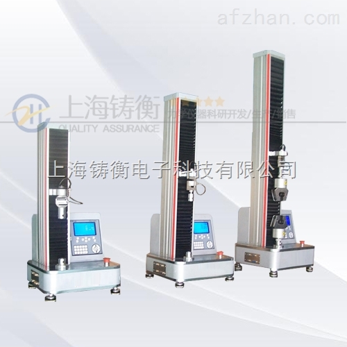 微机控制电子材料试验机