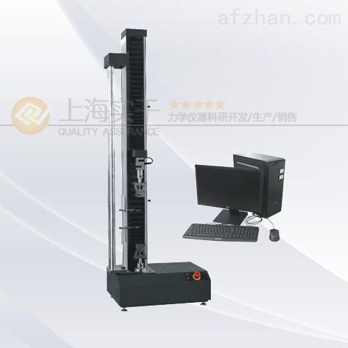 200Kg 300Kg 500Kg薄膜材料拉伸强度试验机