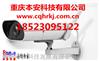 视频监控安装,重庆视频监控安装,重庆视频监控安装公司