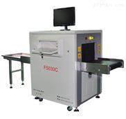 成都大型安檢設備車站機場物流安檢設備X光安檢機