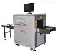 成都大型安检设备车站机场物流安检设备X光安检机