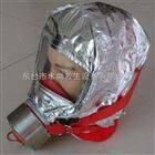 防尘面罩消防呼吸面罩
