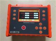 电浪涌保护器SPD测试仪